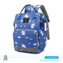 Lequeen usb diaper bag USB - Blue unicorn