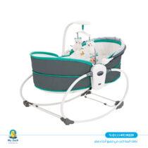 Mastela rocking chair 5 x 1 - Green