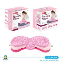 Tiibaby adjustable lifting nursing pillow - pink